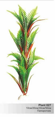 Барбус Пластиковое растение Папоротник 10см Plant 027/10