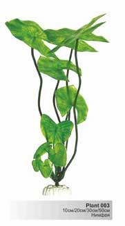 Барбус Пластиковое растение Нимфея 10см Рlant 003/10