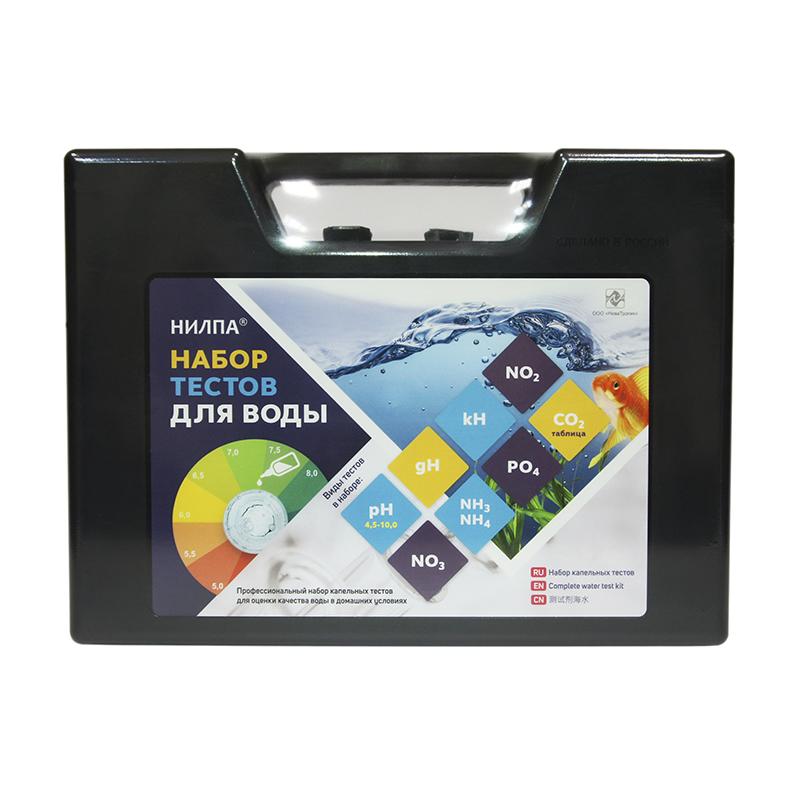 НИЛПА Набор тестов для воды (чемоданчик 8 тестов: pH, gH, kH, NO2, NO3, NH3/NH4, PO4, CO2), арт.2304