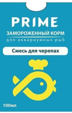 Смесь для черепах замороженная PRIME упаковка из 10 блистеров по 100 мл
