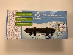 PRIME Стерилизатор УФ 9Вт, для аквариумов до 450л, кабель 5м, вход /выход от 10 до 19мм