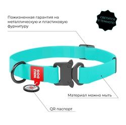 Collar Ошейник WAUDOG Waterproof с QR-паспортом, светящийся, 31-49 см, арт.2785
