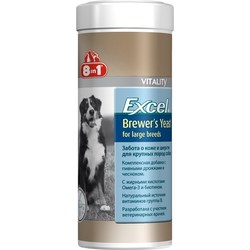 8in1 Пивные дрожжи EXСEL Brewers Yeast 80 табл./300 ml  д/крупных собак (Excel Brewers Yeast), арт.109525