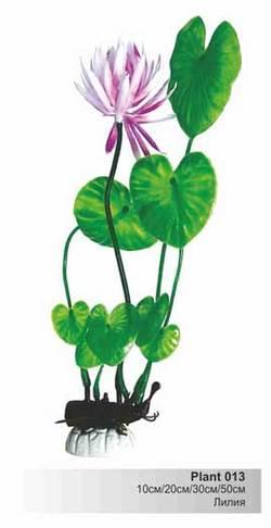 Барбус Пластиковое растение Лилия 20см Plant 013/20