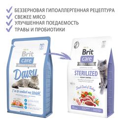Брит 7кг Care Cat GF Sterilized Weight Control для стерилизованных кошек Контроль веса 540785