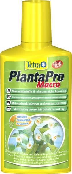 Удобрение для аквариумных растений Tetra PlantaPro Macro 250мл