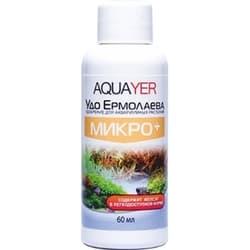 Удобрение для аквариумных растений AQUAYER Удо Ермолаева МИКРО 60 mL