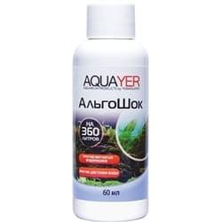 AQUAYER средство от водорослей в аквариуме АльгоШок, 60 mL