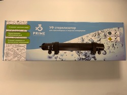 PRIME Стерилизатор УФ 36Вт, для аквариумов до 1500л, кабель 5м, вход /выход от 10 до 19мм