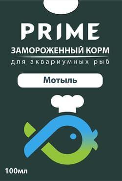 Мотыль замороженный PRIME упаковка из 10 блистеров по 100 мл