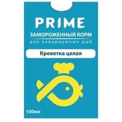 Креветка крупная замороженная PRIME упаковка из 10 блистеров по 100 мл