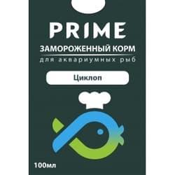 Циклоп замороженный PRIME упаковка из 10 блистеров по 100 мл.