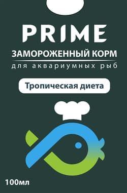 Тропическая диета замороженная PRIME упаковка из 10 блистеров по 100 мл