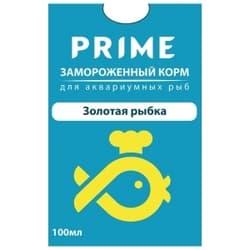 Золотая рыбка, корм замороженный PRIME упаковка из 10 блистеров по 100 мл