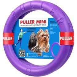 Тренировочный снаряд для собак PULLER Mini