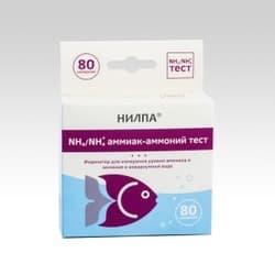 Тест для воды аммиак-аммоний- тест для измерения концентрации в воде аммиака и аммония (NH3/NH4)