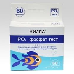 Тест для воды PO4- тест для измерения уровня фосфатов (PO4) в воде