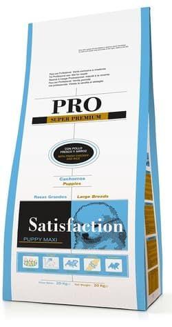 Корм для щенков крупных пород SATISFACTION (PRO) PUPPY MAXI 20 KG (Испания) Суперпремиум