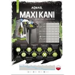 Фильтр внешний для аквариума Aquael MAXI KANI 150 (до 150 л) с выносной помпой