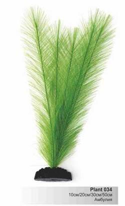 Шелковое растение Амбулия 10см  (Барбус)  Plant 034/10