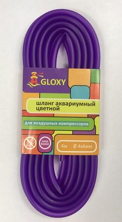 Шланг воздушный GLOXY Фиолетовый 4х6мм, длина 4м