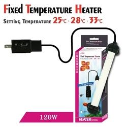 Нагреватель компактный ISTA с предустановленной температурой 25, 28 и 33°С, высота 240мм, 120Вт. арт.489