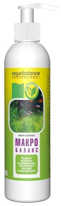 Аквабаланс для аквариума Макро-баланс 250мл