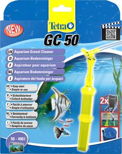 TETRA Сифон Tetratec GC50 большой для чистки аквариума