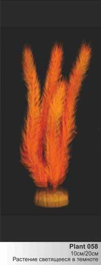 Светящееся в темноте пластиковое растение Перестолистник 20см  (Барбус)  Plant 058/20